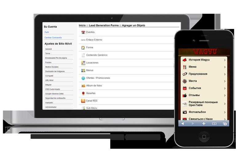 screenshots-description-multilanguage